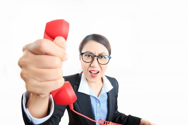 営業電話 迷惑