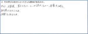 キャバクラ社員研修(クリティカルシンキング)2-1